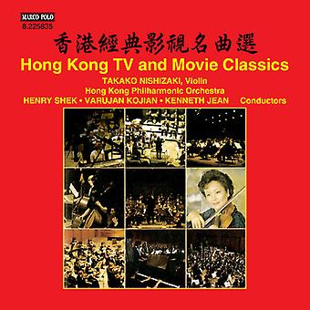 Takako Nishizaki - Hong Kong TV & Movie Classics [CD] USA import