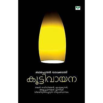 Koottivayana by Vadakkedath & Balachandran