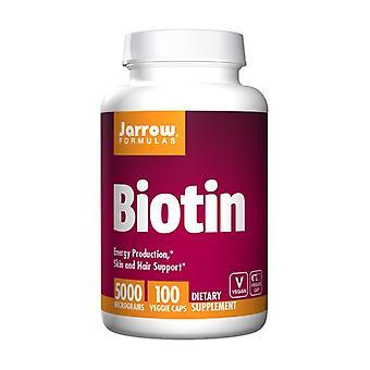 البيوتين 5000 ميكروغرام 100 كبسولات