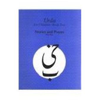 Urdu för barn - Pt. 2 - bok 2 av förebärande Sultana Alvi - 97807735276