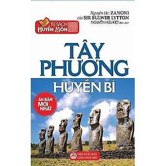 Ty phng huyn b Bn in nm 2017 by Hu Kit & Nguyn