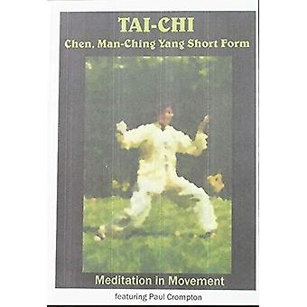 Tai-Chi: Chen Man-Ching Short Form [DVD] Usa import