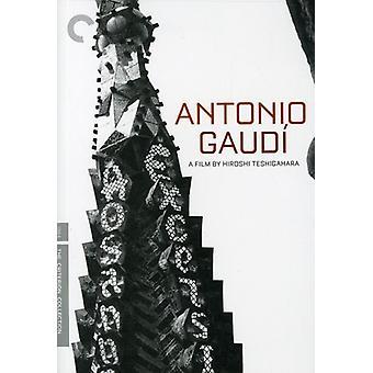 Antonio Gaudi [DVD] USA import