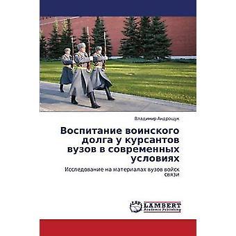 Vospitanie voinskogo dolga u kursantov vuzov v sovremennykh usloviyakh av Androshchuk Vladimir