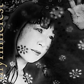 Ikue Mori - importation USA Myrninerest [CD]