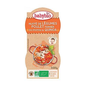 Menu Kulhot vihannesfarmi kana / orgaaninen quinoa 2 yksikköä