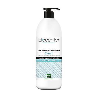 Shower Gel And Shampoo 2 In 1 Aloe Linen Rice Bio 1 L