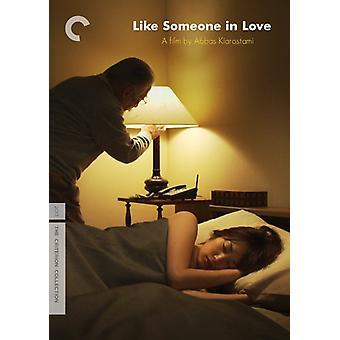 Wie jemand, der in der Liebe [DVD] USA importieren