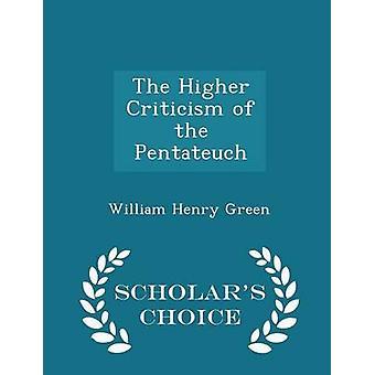 النقد العالي أسفار العلماء الطبعة خيار بالأخضر آند وليام هنري