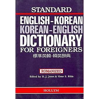Standard English-Korean - Korean-English Dictionary for Foreigners - R