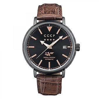CCCP CP-7020-05 Watch - HERITAGE Men's Watch