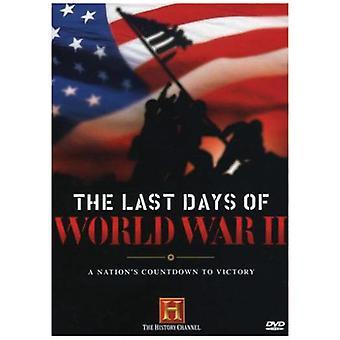 Last Days of World War 2 [DVD] USA import
