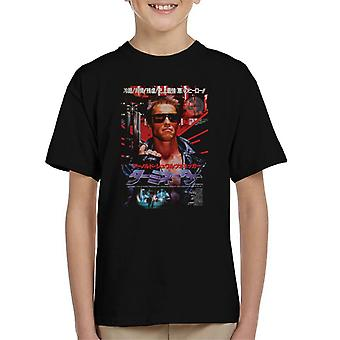 The Terminator Japanese Movie Poster Kid's T-Shirt