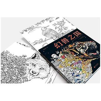 96 Pages Relieve Stress Coloring Book For Adults,