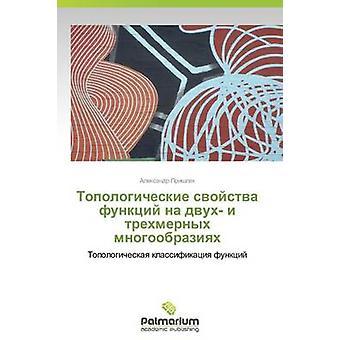 Topologicheskie Svoystva Funktsiy Na Dvukh ich Trekhmernykh Mnogoobraziyakh von Prishlyak Aleksandr