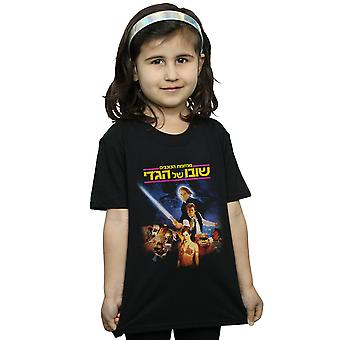 Star Wars Girls Return Of The Jedi 80s Poster T-Shirt