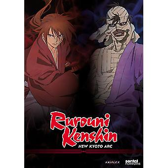 Rurouni Kenshin [DVD] USA import