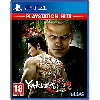 Yakuza Kiwami 2 PS4 Spill (PlayStation Hits)