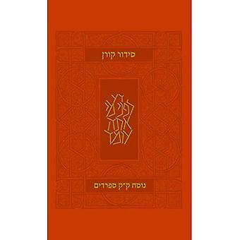 Koren Classic Compact de Siddur, sépharades, Flex, Orange