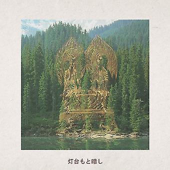 Philanthrope / Flitz / Suppe / Omaure - Todai Moto Kurashi [Vinyl] USA import