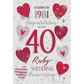 ICG Ltd 2021 40th Anniversary Card