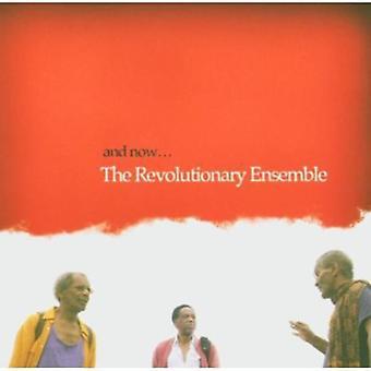 Revolutionary Ensemble - & Now [CD] USA import