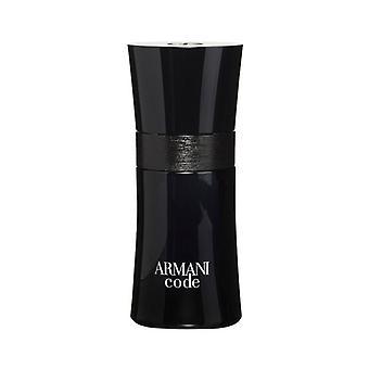 Armani Code Pour Homme EDT 75ml