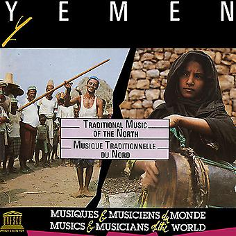 Various Artist - Yemen: Traditional Music of the North [CD] USA import