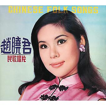 Lily Chao - importaciones USA China canciones populares [CD]