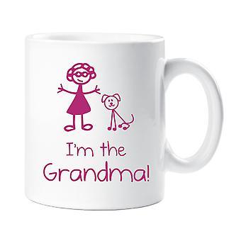 الكلب أنا القدح الجدة