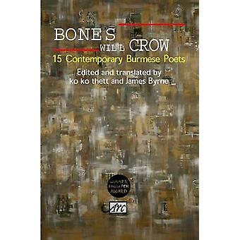 عظام الإرادة كرو-مختارات من الشعر البورمية جيمس بيرن-9781