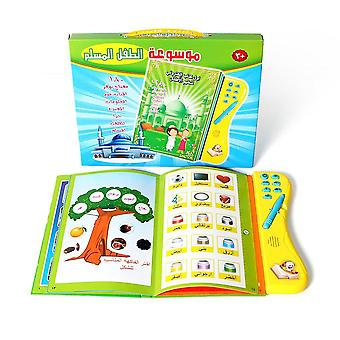 Multifunction Electronic Book Learning-arabic Language Reading
