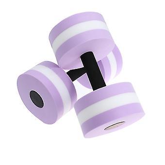 2pcs Aquatic Exercise Dumbells Eva Water Barbells Hand Bar For Water Resistance Aerobics (purple)