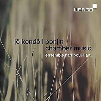 Kondo / Ensemble L'Art Pour L'Art - Jo Kondo & Bonjin: Chamber Music [CD] USA import
