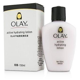 Active Hydrating Lotion 150ml or 5oz