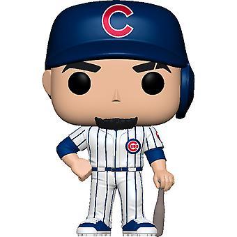 MLB: Cubs Javier Baez (Home) Pop! Vinyl