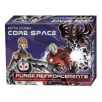 コアスペースブースターパージ援軍