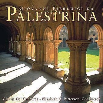 G. Palestrina - Giovanni Pierluigi Da Palestrina [CD] USA import