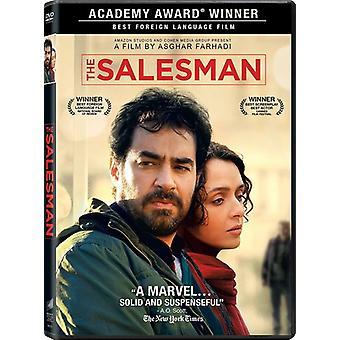 Salesman (2016) [DVD] USA import