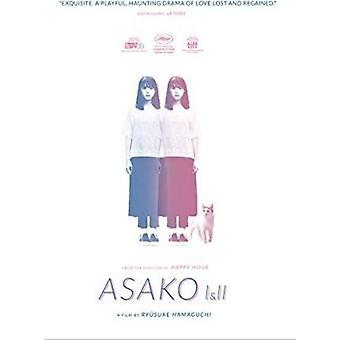 Asako I & Ii [DVD] USA import