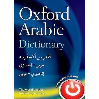 Oxford Arabic Dictionary by Oxford Languages