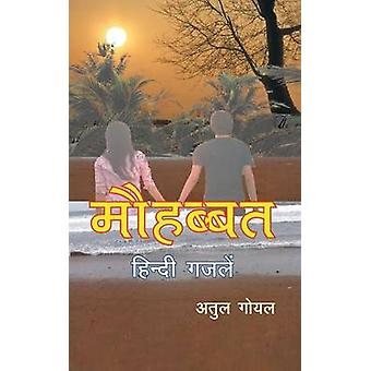 Mohabbat Hindi Gazals by Goel & Atul