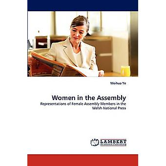 Women in the Assembly by Ye & Weihua