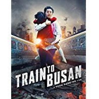 Train to Busan [DVD] USA import