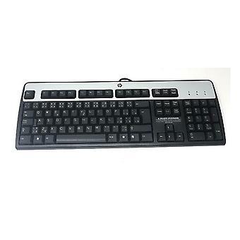 HP USB Keyboard - SLOVAKIAN Layout -  DT528A