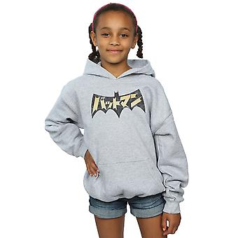 DC Comics Girls Batman International Logo Hoodie