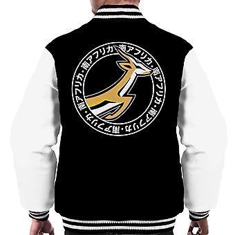 Rugby World Cup Japan 2019 South Africa Springbok Script Men's Varsity Jacket