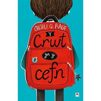 Crwt yn y Cefn Y by Rauf & Onjali