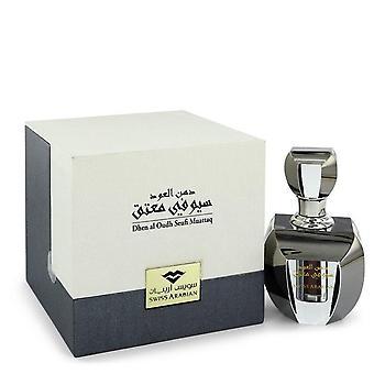 Dehn El Oud Seufi Muattaq Extrait De Parfum By Swiss Arabian 0.2 oz Extrait De Parfum