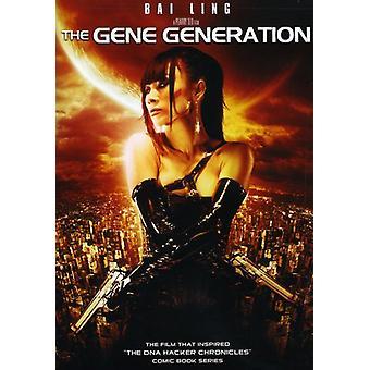Genen Generation [DVD] USA import